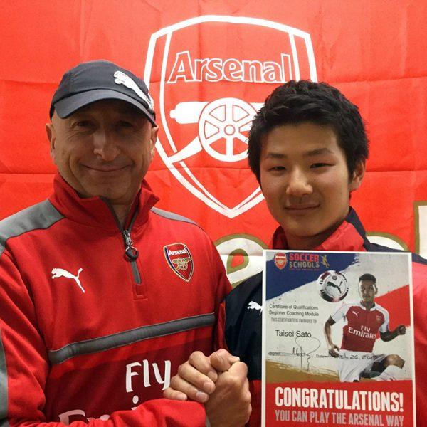 また一人アーセナルサッカースクール公認コーチが誕生!